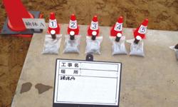 土質・水質調査(残土条例、土壌汚染対策法 等)